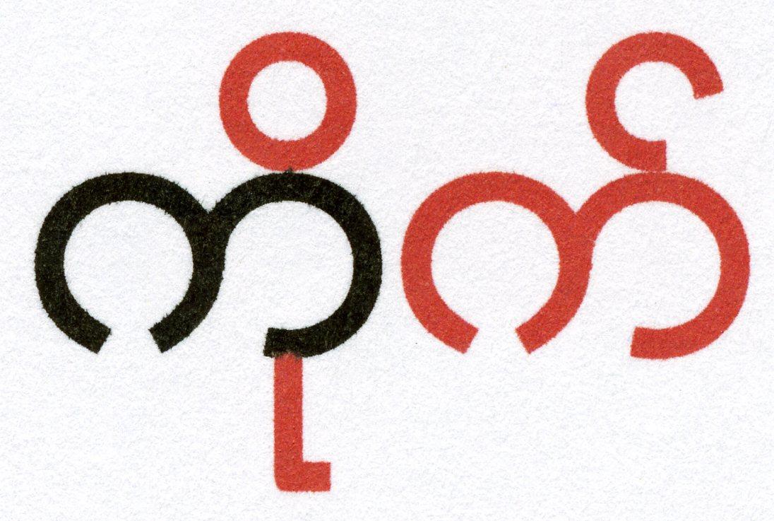 Myanmari Sprachkurs Erste Buchstaben
